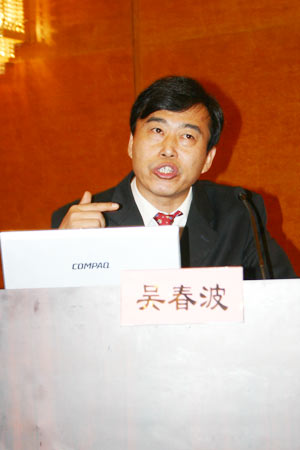 吴春波:持续提高人均效益建设高绩效企业文化