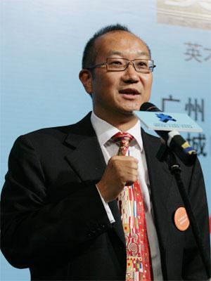 图文:万通集团董事局主席冯仑