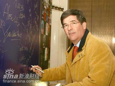 图文:必和必拓中国总裁戴坚定