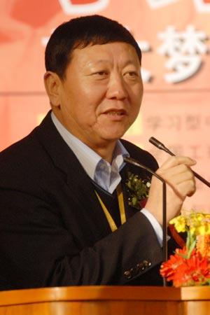 图文:蒙牛集团董事长兼总裁牛根生演讲