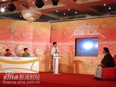 图文:社会公益奖财富论坛全景