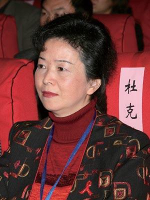 云南红十字会公益项目