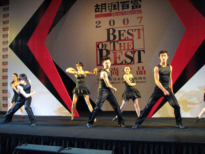 图文:杨扬的舞蹈