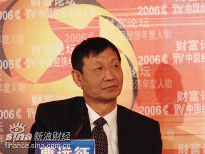 图文:观察员中银国际首席经济学家曹远征