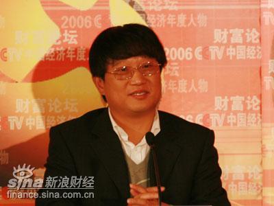 图文:财富论坛观察员陈彤