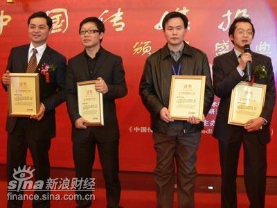 图文:中国传媒新锐人物获奖者合影