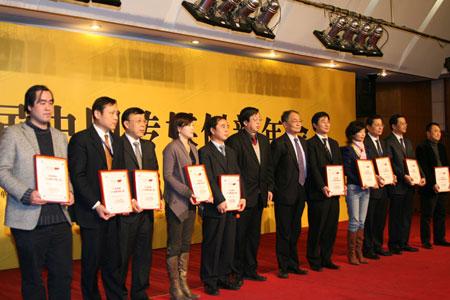 图文:2006年度十大创新传媒人物领奖
