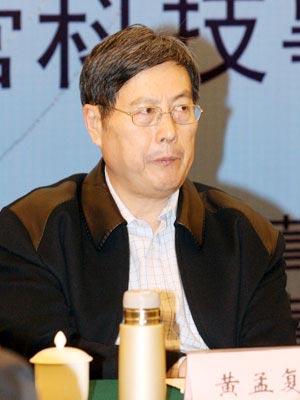 图文:全国工商联主席黄孟复