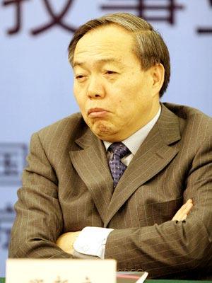 图文:中共中央政策研究室副主任郑新立