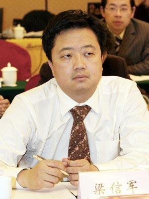 图文:上海复星高科技有限公司副董事长梁信军