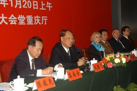 第二届中国企业社会责任国际高峰论坛在京举行