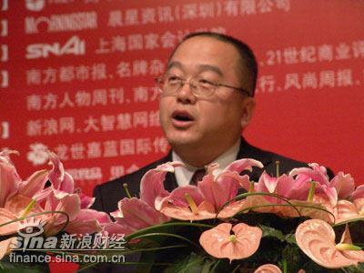 图文:申银万国证券董事长丁国荣