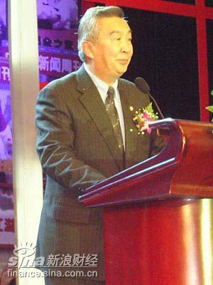 图文:中国红十字会常务副理事长汤声闻发言
