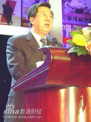 图文:国家安监总局副局长王显政演讲