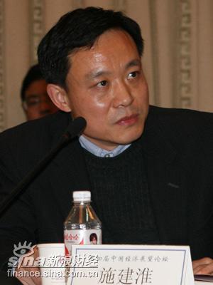 图文:北京大学中国经济研究中心副教授施建淮