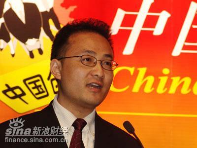 经济观察报副社长张忠先生致辞