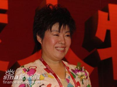 图文:北师大学教授于丹当选品牌中国年度人物