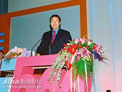 中国网通集团有限公司董事长张春江演讲实录