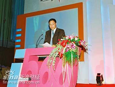 图文:国务院信息办推广应用组赵小凡