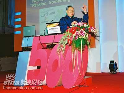 图文:微软大中华区副总裁廖庆丰