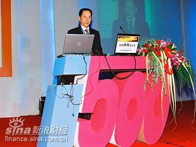 图文:CECA国家信息化测评中心常务副主任胡建生