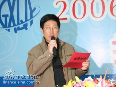 图文:北京青年报社常务副社长李世恒