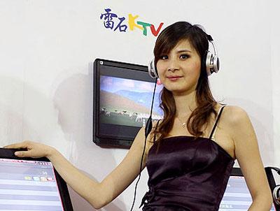 图文:时尚KTV技术体验区