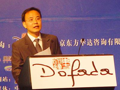 图文:第四届中国人力资源高峰会嘉宾发言1