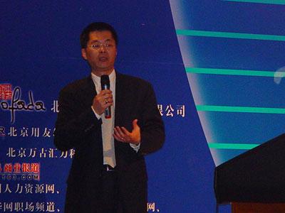 图文:回顾第四届中国人力资源高峰会7