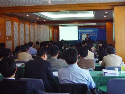 图文:回顾第四届中国人力资源高峰会17
