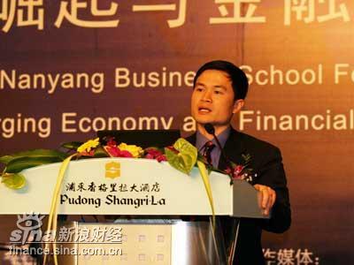 图文:上海市政府金融办副主任方星海博士演讲