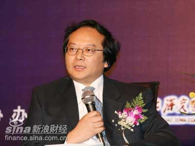 图文:国家发改委财政金融司司长徐林发言