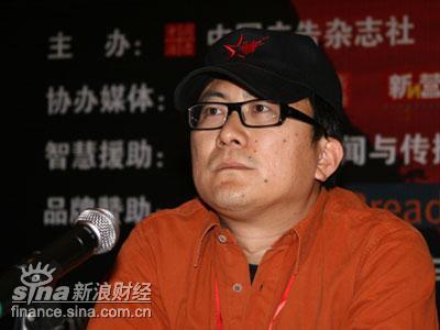 图文:叶茂中营销策划机构董事长叶茂中