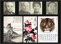 2007日本中华年春之色吴氏三代书画展将举行