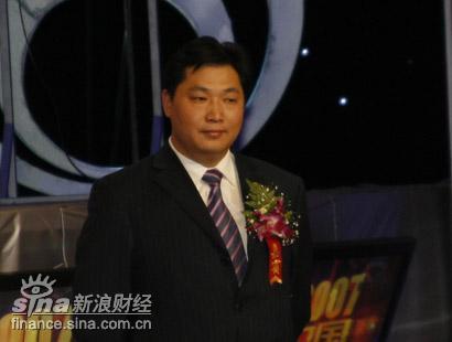 图文:苏宁电器公司领奖代表