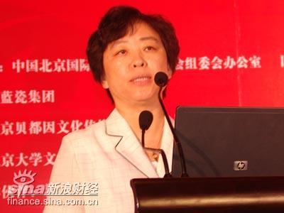 图文:北京市贸促会副会长左欣