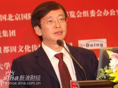 图文:北京大学文化产业研究院副院长陈少峰