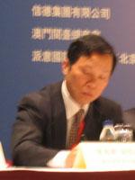 图文:国家发改委宏观院副院长陈东琪