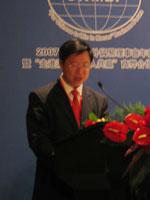 图文:中国国际贸易促进委员会副会长于平
