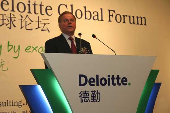 第二届德勤全球论坛在上海举行