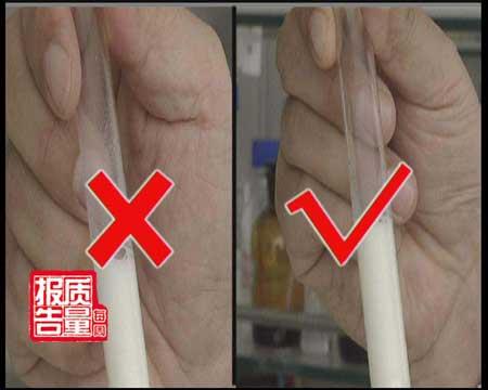 《每周质量报告》记者调查题目:牛奶秘密加工(3)