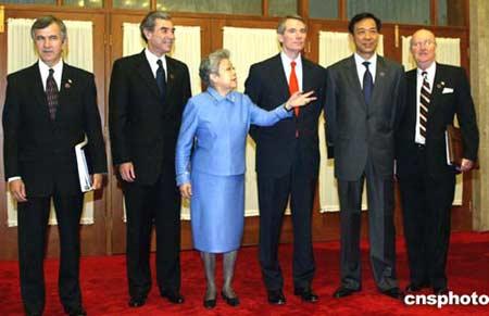 图文:第16届中美商贸联委全会开幕(组图)