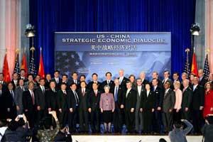 第二次中美战略经济对话闭幕