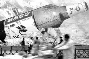 青啤上海嬗变市场竞争的后来者能否重塑品牌