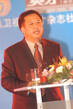 伊利董事长郑俊怀简介