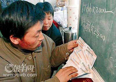 贫困农民写信求助6大富豪施正荣表示肯定会捐钱