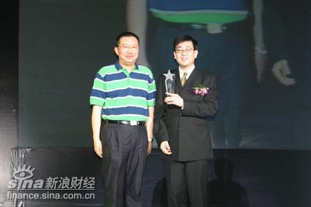 图文:国美电器获2006最佳雇主新上榜企业奖