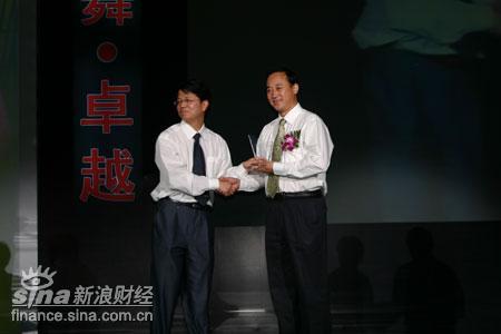 图文:中石油获2006最佳雇主新上榜企业奖