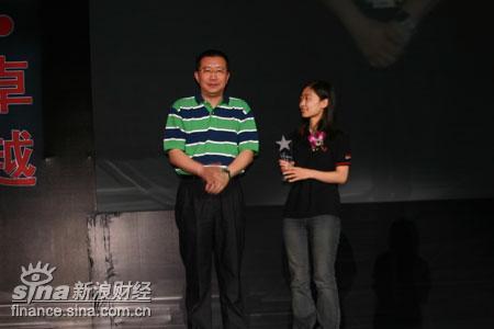 图文:网易获2006最佳雇主新上榜企业奖