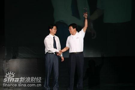 图文:百度获2006最佳雇主新上榜企业奖